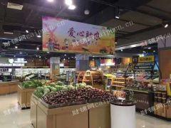 城东面积130平,纯一楼,适合,药店,便利店,水果生鲜超市